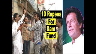 Dam Fund par Fight with Totla Reporter Lahore TV | Pakistan | UAE | UK | KSA