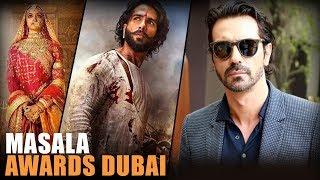 MASALA Awards 2017 I Dubai