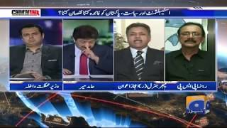 Why did Justice Khosa recuse himself from Hudaibya bench? Capital Talk - 13 November 2017