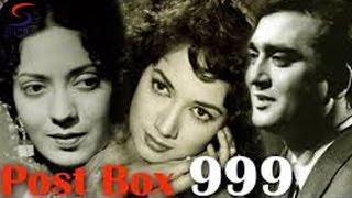 POST BOX 999 - Sunil Dutt, Shakila