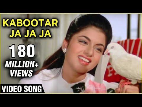 Xxx Mp4 Kabootar Ja Ja Ja Lata Mangeshkar S P Balasubramaniam S Duet Bhagyashree Songs 3gp Sex
