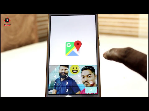 How to Track Mobile Phone Location, Trace Phone Location, Any Mobile Trace, Track Mobile Device