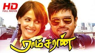 Tamil New Movie    Ramcharan [ Full HD ]    Full Length Movie