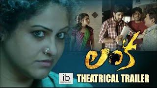 Lanka theatrical trailer - idlebrain.com
