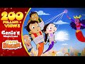 Chhota Bheem Genies Magic Land Full Video