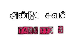 Shadow Creations tamil Videos - PakVim net HD Vdieos Portal