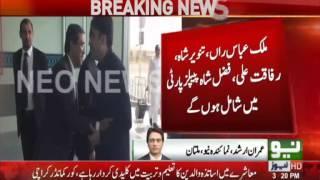 Malik Abbas join PPP again !