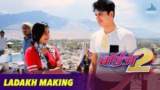 Ladakh Making - Movie Boyz 2 Behind The Scenes | New Marathi Movies 2018 | Vishal Devrukhkar