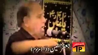 Aye Azadar e Hussaini Ye Chalan Zinda Rahe