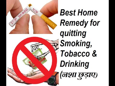 Help to quit smoking Naturally / Give up Smoking,Tobacco, Guthkha