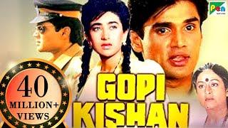 Gopi Kishan Popular Hindi Movie Suniel Shetty Karisma Kapoor Shilpa Shirodkar