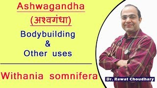 After using 3 months genuine review of ashwagandha and