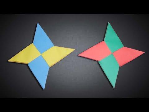How To Make Four Blades Paper Ninja Star [Shuriken] DIY Origami