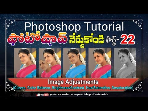 Photoshop #22  Image Adjustments in Telugu || Photoshop Photo Editing Tutorial Telugu