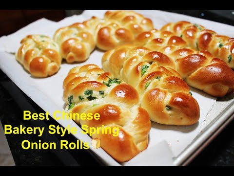 How to Make the Best Bakery Style Spring Onion Rolls | 蔥油麵包 (中種法)