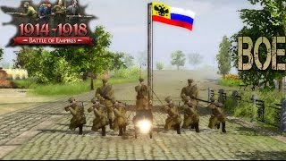 Battle Of Empires : 1914-1918 - Russia Vs Germany - Gameplay Mp
