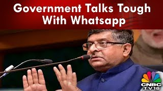 Government Talks Tough With Whatsapp | Reporter's Diary | CNBC TV18