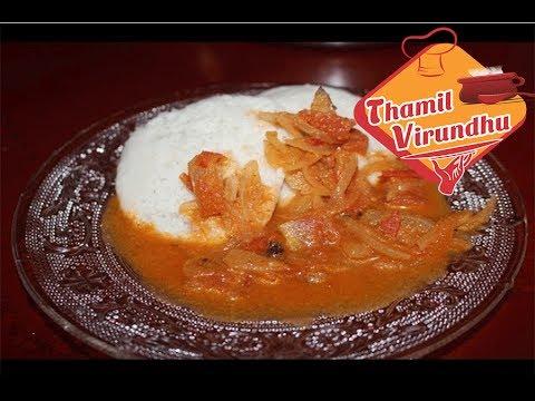 Varagu arisi idly recipe in Tamil - வரகு இட்லி seimurai - How to make kodo millet idli in Tamil