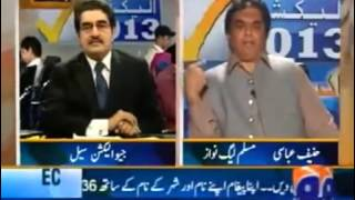 Hanif Abbasi vs Imran Khan Rawalpindi... Scared Of PTI