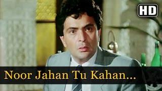 Noor Jahan Tu Kahan - Govinda - Jaya Prada - Item Song - Ghar Ghar Ki Kahani - Bollywood Songs