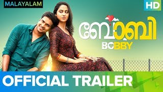 Bobby - Malayalam Trailer | Niranj, Aju Varghese & Miya George | Full Movie Live on 22nd Feb 2019
