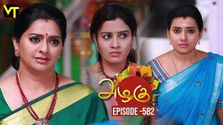 Azhagu - Tamil Serial | அழகு | Episode 582 | Sun TV Serials | 19 Oct 2019 | Revathy | VisionTime