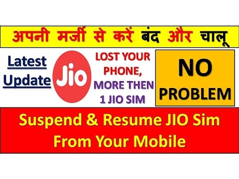 JIO Latest Update   Suspend & Resume JIO SIM from your Mobile   ACTIVATE or DEACTIVATE करें मर्जी से