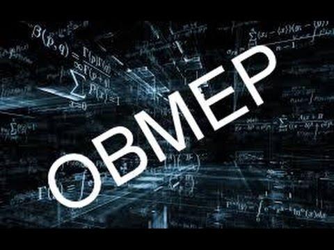 Questão OBMEP - Caixas com Bolas