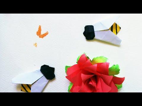 Ape Origami