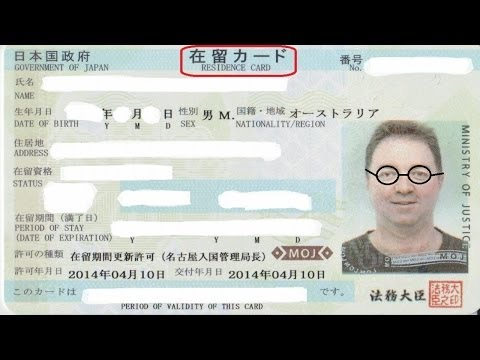 Foreigner Cards in Japan