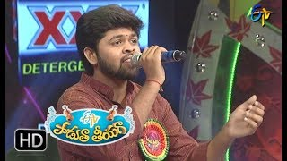 Sapatu Yetu Ledu Song | Rahul Sai Performance | Padutha Theeyaga | 14th January 2018 | ETV Telugu