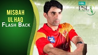 #FlashbackFriday with Misbah Ul Haq
