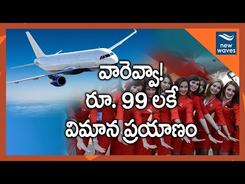 AirAsia Offers Domestic Flight Tickets For Rs. 99, International For Rs. 444 | New Waves