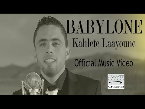 Babylone - Kahlete Laâyoune.