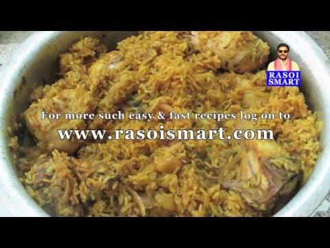 Ambur Chicken Biryani / Home Style Recipe / Chef Aadharsh Tatpati