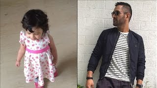 MS Dhoni with daughter Ziva, teaching her how to salute, Watch Video | वनइंडिया हिंदी
