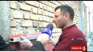 Iran made Light Tile manufacturer, Lorestan province توليدكننده كاشي سبك ساخت لرستان ايران