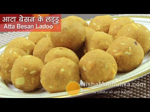 Atta Besan Ladoo  - Wheat and Chickpea flour laddu - Diwali Special