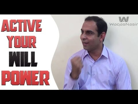 How To Develop Your Will Power  | In Urdu