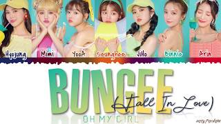 OH MY GIRL (오마이걸) - 'BUNGEE (Fall in Love)' Lyrics [Color Coded_Han_Rom_Eng]