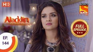 aladdin serial episode 1 mp4 download