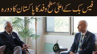 Facebook high level delegation visit Pakistan's anti-polio program   Will eradicate polio soon