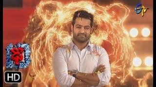 Intro   Jr NTR    Dhee 10   Grand Finale   18th July 2018   ETV Telugu