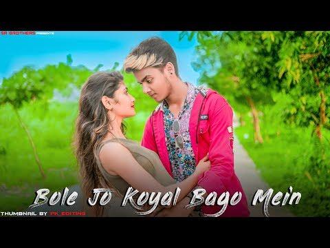 Xxx Mp4 Bole Jo Koyal Bago Mein Yaad Piya Ki Aane Lagi SR Cute Love Story SR Brothers Chudi Jo Khanki 3gp Sex