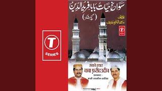 Sawaane Hayaat Baba Faridauddin