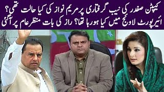 Inside Story Of Capt. Safdar NAB Arrest Exposed | Khabar ke Pechay