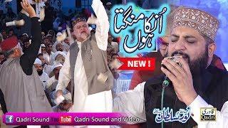 Unka Mangta Hoon - Hafiz Noor Sultan Siddiqui - Sabri Urs 2019