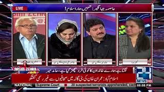 Asma Jahangir was great lady says Hamid Mir