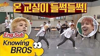 Download [ENG] 지민(Jimin)x제이홉(J-Hope), 서태지에게 직접 배운 댄스! 온 교실이 들썩들썩~♬ 아는 형님(Knowing bros) 94회 Video