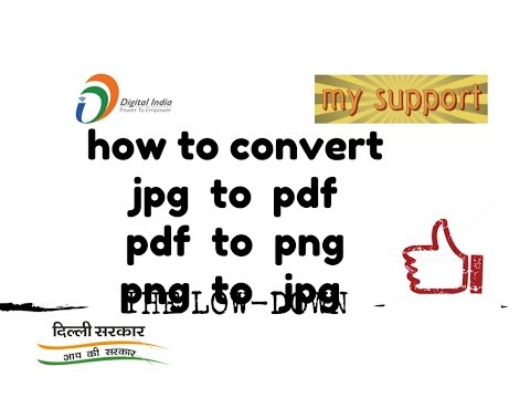 HOW TO CONVERT  JPG TO PDF  PDF TO PNG PNG TO GIF